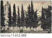 Купить «Дореволюционная открытка. Сухум. Вид на собор», фото № 1612488, снято 15 сентября 2019 г. (c) Staryh Luiba / Фотобанк Лори