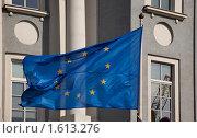 Купить «Флаг Евросоюза около здания Европейской комиссии в России», эксклюзивное фото № 1613276, снято 28 марта 2010 г. (c) Виктор Тараканов / Фотобанк Лори