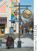 Купить «Нам время не подвластно», фото № 1613312, снято 21 марта 2010 г. (c) Кекяляйнен Андрей / Фотобанк Лори