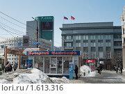 Купить «Центр города Челябинска», фото № 1613316, снято 21 марта 2010 г. (c) Кекяляйнен Андрей / Фотобанк Лори