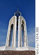 Купить «Обелиск», фото № 1614380, снято 3 апреля 2010 г. (c) Александр Кокарев / Фотобанк Лори