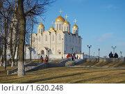 Купить «Успенский собор, город Владимир», фото № 1620248, снято 4 апреля 2010 г. (c) Ivan Bukarev / Фотобанк Лори