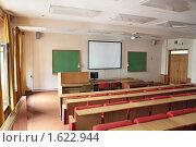 Купить «Большая классная комната», фото № 1622944, снято 5 апреля 2010 г. (c) Игорь Долгов / Фотобанк Лори
