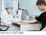 Купить «Взятие крови на анализ», фото № 1627648, снято 6 апреля 2010 г. (c) Александр Подшивалов / Фотобанк Лори