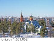 Храм Преображения Господня в городе Муравленко. Стоковое фото, фотограф Светлана Пирожук / Фотобанк Лори