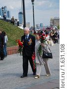 Купить «Девятого мая на Поклонной Горе в Парке Победы. Москва», эксклюзивное фото № 1631108, снято 9 мая 2009 г. (c) lana1501 / Фотобанк Лори