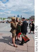 Купить «Девятого мая на Поклонной горе в Парке Победы. Москва», эксклюзивное фото № 1633476, снято 9 мая 2009 г. (c) lana1501 / Фотобанк Лори