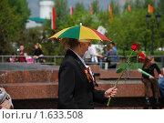 Купить «Девятого мая на Поклонной горе в Парке Победы. Москва», эксклюзивное фото № 1633508, снято 9 мая 2009 г. (c) lana1501 / Фотобанк Лори
