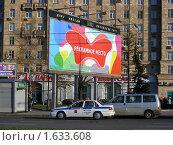 Купить «Москва. Кутузовский проспект», эксклюзивное фото № 1633608, снято 1 мая 2009 г. (c) lana1501 / Фотобанк Лори