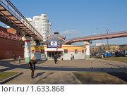 """Станция """"Тимирязевская"""" монорельсовой дороги, эксклюзивное фото № 1633868, снято 12 апреля 2010 г. (c) Константин Косов / Фотобанк Лори"""