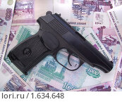 Пистолет. Стоковое фото, фотограф Мирослав Лавренцов / Фотобанк Лори