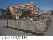 Соловецкий камень на Лубянке на фоне здания ФСБ (бывшего КГБ) (2010 год). Редакционное фото, фотограф Виктор Тараканов / Фотобанк Лори