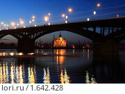 Купить «Мост через Оку и кафедральный собор Александра Невского в Нижнем Новгороде», фото № 1642428, снято 9 апреля 2010 г. (c) Igor Lijashkov / Фотобанк Лори