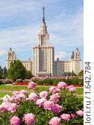 Купить «Московский Государственный университет им. Ломоносова», фото № 1642784, снято 15 июня 2009 г. (c) Losevsky Pavel / Фотобанк Лори