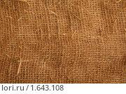 Купить «Мешковина с сеном», фото № 1643108, снято 10 ноября 2009 г. (c) Losevsky Pavel / Фотобанк Лори