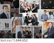 Успешные деловые люди, коллаж, фото № 1644652, снято 19 августа 2017 г. (c) Losevsky Pavel / Фотобанк Лори