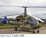 Купить «Ка-226Т», фото № 1645548, снято 22 августа 2009 г. (c) Игорь Жильчиков / Фотобанк Лори