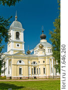 Купить «Мышкин. Успенский собор», фото № 1646260, снято 16 июля 2009 г. (c) Борис Иванов / Фотобанк Лори