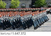 Парад Победы 9 мая 2009 года в Москве на Красной площади. Редакционное фото, фотограф Антон Журавков / Фотобанк Лори