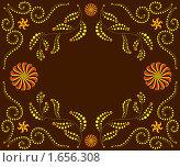 Купить «Узорная рамка», иллюстрация № 1656308 (c) Алексей Судариков / Фотобанк Лори