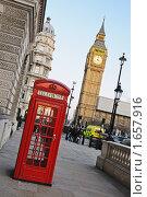 Биг Бен и красная телефонная будка (2009 год). Редакционное фото, фотограф Владимир Овчинников / Фотобанк Лори