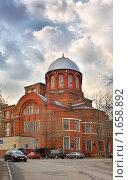 Купить «Храм святого великомученика Георгия Победоносца в Грузинах, Москва», фото № 1658892, снято 16 апреля 2010 г. (c) Fro / Фотобанк Лори