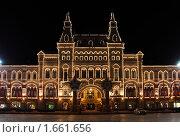 Купить «Москва, ГУМ», фото № 1661656, снято 2 мая 2009 г. (c) Losevsky Pavel / Фотобанк Лори