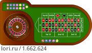 Купить «Рулетка, игровой стол», иллюстрация № 1662624 (c) Андрей Соломин / Фотобанк Лори
