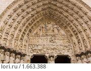 Купить «Франция, Париж, собор Божьей Матери», фото № 1663388, снято 10 августа 2007 г. (c) Сергей Кандауров / Фотобанк Лори