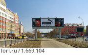 Купить «Рекламный щит в центре города Барнаул», фото № 1669104, снято 22 сентября 2018 г. (c) Николай Михальченко / Фотобанк Лори