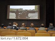 Купить «В кинозале», эксклюзивное фото № 1672004, снято 23 апреля 2010 г. (c) Free Wind / Фотобанк Лори