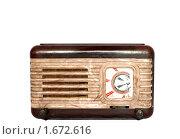 Купить «Старинное радио», фото № 1672616, снято 29 апреля 2010 г. (c) Ткачук Оксана / Фотобанк Лори