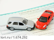 Купить «Страхование гражданской ответственности», эксклюзивное фото № 1674292, снято 3 мая 2010 г. (c) Александр Щепин / Фотобанк Лори