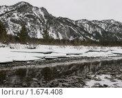 Река и горы. Стоковое фото, фотограф Нуйкин Всеволод / Фотобанк Лори