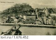 Купить «Германия, Зальцбург, 1930», фото № 1676452, снято 17 октября 2019 г. (c) Retro / Фотобанк Лори