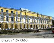 Купить «Здание СПбГУ - Факультет философии. Санкт-Петербург», фото № 1677660, снято 17 апреля 2010 г. (c) Юлия Селезнева / Фотобанк Лори