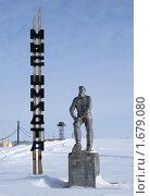 Купить «Мыс Шмидта», фото № 1679080, снято 28 апреля 2010 г. (c) Максим Деминов / Фотобанк Лори