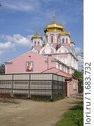 Купить «Церковь Смоленская, Орел», фото № 1683732, снято 6 мая 2010 г. (c) Илья Алтухов / Фотобанк Лори