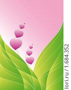 Купить «Утро. Абстрактный фон», иллюстрация № 1684352 (c) Ольга Иванова / Фотобанк Лори