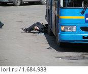 Ремонт. Стоковое фото, фотограф Ушаков Григорий / Фотобанк Лори