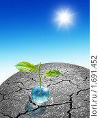 Купить «Начало жизни», иллюстрация № 1691452 (c) Бондарь Александр Николаевич / Фотобанк Лори