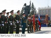 Купить «65 лет Великой Победы в Туле», фото № 1692868, снято 8 мая 2010 г. (c) Андрей Ярцев / Фотобанк Лори