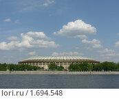 Купить «Большая спортивная арена Лужники», фото № 1694548, снято 11 мая 2010 г. (c) Колчева Ольга / Фотобанк Лори