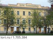 Купить «Санкт Петербург. Дом молодежи», фото № 1705384, снято 7 декабря 2008 г. (c) Корчагина Полина / Фотобанк Лори