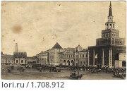 Старая открытка. Москва. Казанский вокзал. Стоковое фото, фотограф Staryh Luiba / Фотобанк Лори