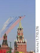 Купить «Триколор над Красной площадью. Фронтовые штурмовики-бомбардировщики Су-25 рисуют российский флаг на параде 9 мая 2010 года в Москве», эксклюзивное фото № 1710376, снято 9 мая 2010 г. (c) Дмитрий Неумоин / Фотобанк Лори