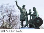Купить «Памятник Минину и Пожарскому», фото № 1713220, снято 14 марта 2010 г. (c) Фионова Галина / Фотобанк Лори