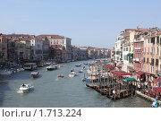 Венеция. Вид с моста Риальто (2010 год). Стоковое фото, фотограф Фионова Галина / Фотобанк Лори