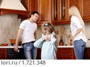 Купить «Ссора родителей», фото № 1721348, снято 3 апреля 2010 г. (c) Raev Denis / Фотобанк Лори