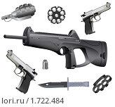 Купить «Коллекция оружия», иллюстрация № 1722484 (c) Татьяна Медведева / Фотобанк Лори